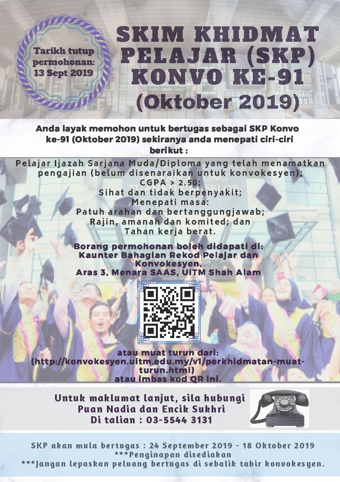 Rekod Pelajar Dan Konvokesyen Bahagian Rekod Pelajar Dan Konvokesyen Uitm Shah Alam 2020